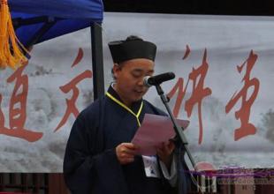 首届中国(吉林市)道教文化艺术周举行