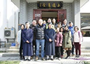 台湾极忠文教基金会李显光教授一行参访西安八仙宫