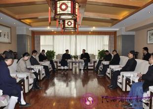 陕西省副省长魏增军一行赴陕西省道协及八仙宫调研