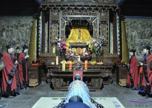西安八仙宫举行道德天尊祝寿法会 