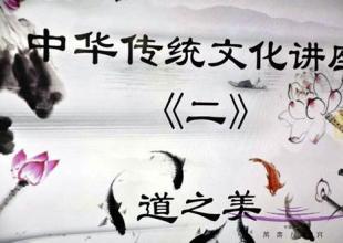 西安八仙宫举行第二期中华传统文化讲座