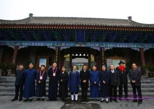 国家宗教事务局副局长蒋坚永及中国道教协会领导视察西安八仙宫