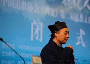 在中国道教协会第二届道教文化艺术周闭幕上的致辞