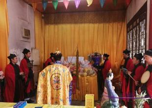 西安八仙宫举行寒衣节超度大法会