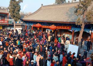 相约八仙宫,初一庙会体验中国年!
