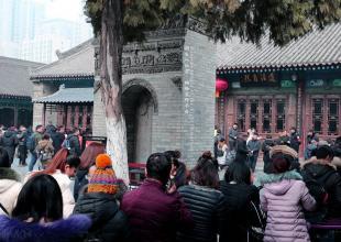 西安八仙宫举行己亥年上元节传统庙会