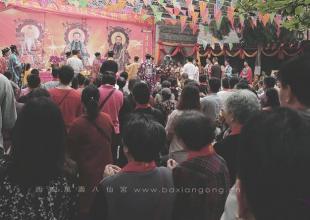 西安八仙宫举行庆贺吕祖诞辰1221周年祈福迎祥法会