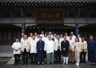 香港蓬瀛仙馆、马来西亚北海斗母宫一行参访西安八仙宫