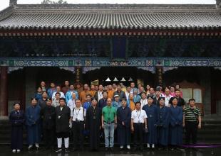 广东省宗教界代表人士培训班来西安八仙宫参观交流
