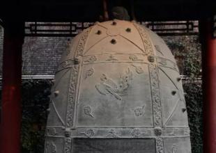 西安碑林国宝级文物景云钟,铭文上为什么会有道教思想?