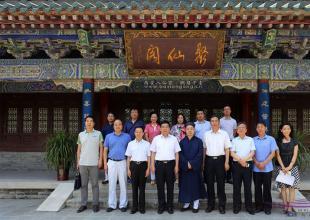 陕西省政协副主席杨冠军一行走访调研西安八仙宫