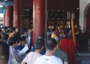 西安八仙宫举行己亥年中元节超度亡灵法会