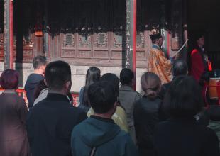 西安八仙宫举行己亥年寒衣节超度法会