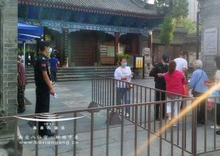 西安八仙宫恢复开放,信众有序参礼朝拜