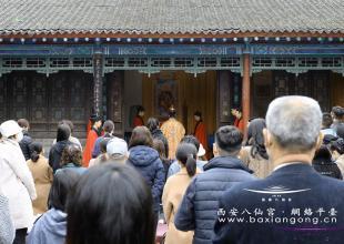 西安八仙宫举行2021年清明节超度法会