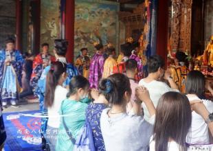 西安八仙宫举行纪念吕祖诞辰1223周年系列活动