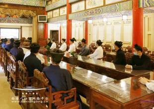 西安八仙宫组织道众观看庆祝中国共产党成立100周年大会直播